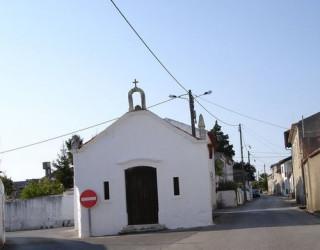 Vituga Video - Não sei se é a Capela ou a Igreja